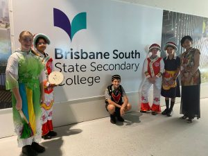 Brisbane South State Secondary College